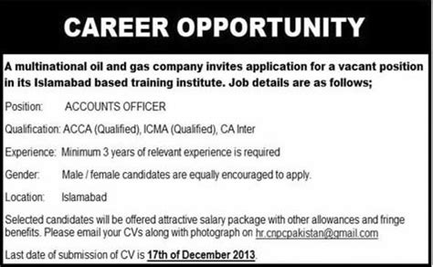 foundation islamabad 2013 accounts accounts officer in islamabad 2013 december at a