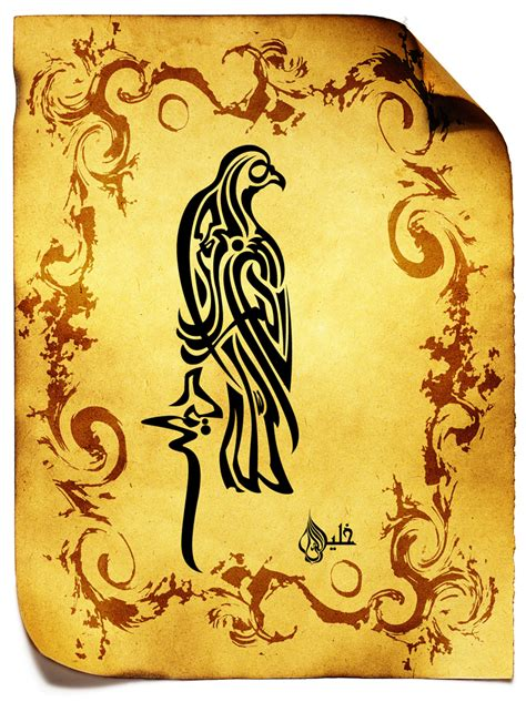 Lukisan Kaligrafi Merah Dan 1 kaligrafi bismillahirrahmanirrahim arab kumpulan