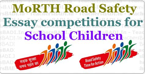 Ambedkarfoundation Nic Html Essay 11 by Morth Road Safety Essay Competitions For School Children Http Morth Nic In Teachersbadi
