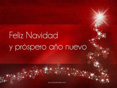 imagenes navidad empresa felicitaciones navide 241 as de empresas frases y citas c 233 lebres