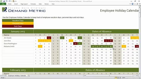 sle employee work roster template excel employee