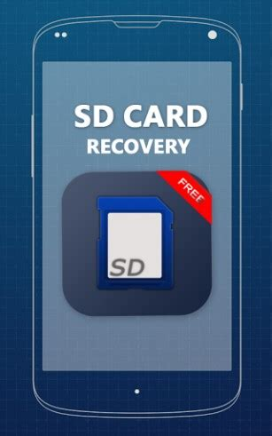 sd card recovery for android sd card recovery for android appszoom