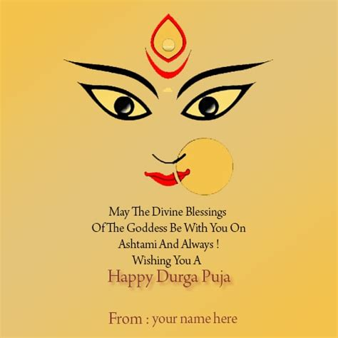 happy durga puja greeting cards wishes  pics