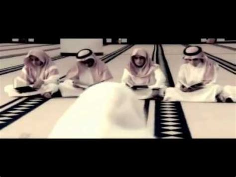Al Quran Hilwa feel nasheed anas dosari