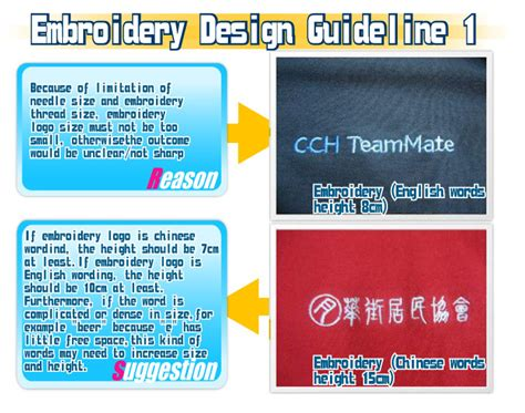 embroidery design guidelines embroidery embroidery service hong kong embroidery factory