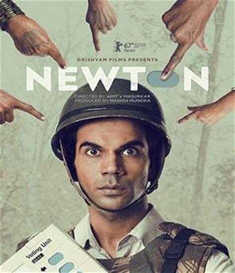biography in hindi newton newton movie review nettv4u com