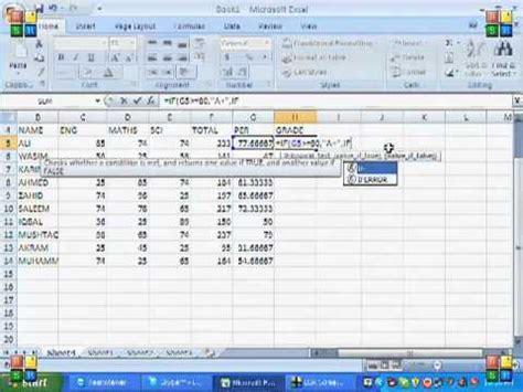 excel tutorial urdu youtube ms excel tutorial urdu part 3 by salman khan youtube