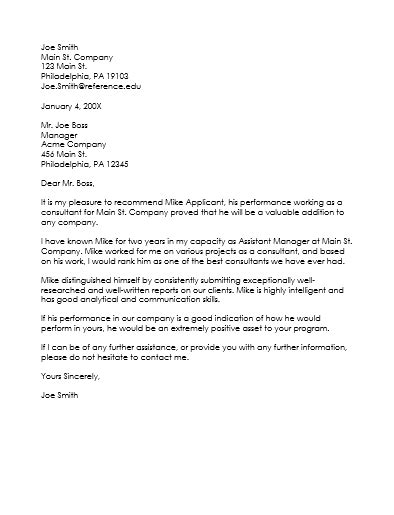 Recommendation Letter For Great Employee employee reference letter template 5 sles that works