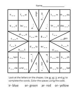 Quilt Math Worksheets Printable | r controlled vowel quilt coloring page by julie s jewels tpt