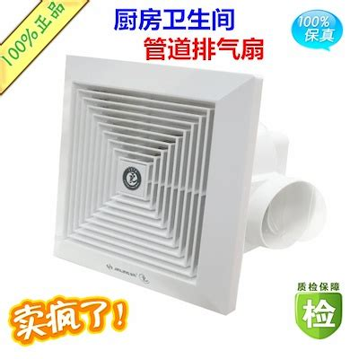 most powerful ducted fan qoo10 jinling exhaust fans ceiling ducted fan ceiling