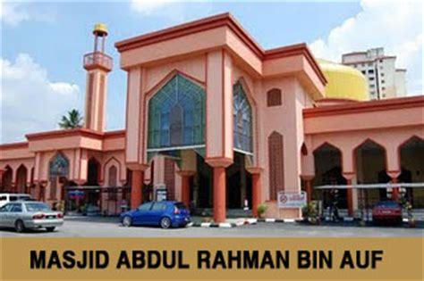 ensiklopedia muslim abdul rahman bin auf masjid abdul rahman bin auf