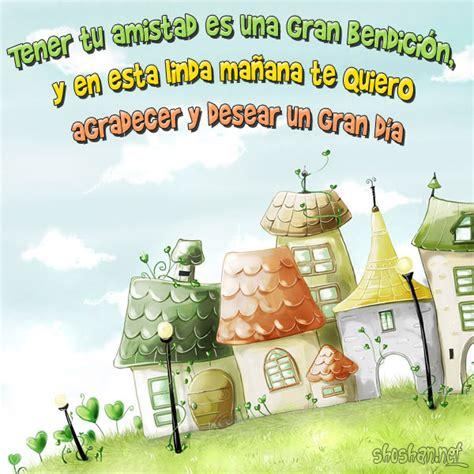 el mundo enlaces de interes tarjetas animadas gratis tu postal gratis tarjetas de thanksgiving gratis apexwallpapers com
