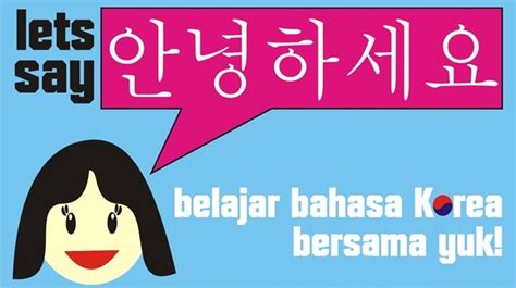 ucapan selamat malam dalam bahasa korea kukejar