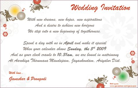 Marriage invitation quotes for friends in english stopboris Choice Image
