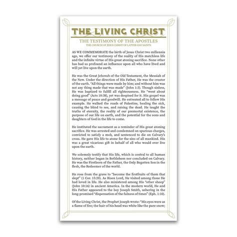 lds the living christ the testimony of the apostles 10 faith inspiring lds easter gifts lds daily