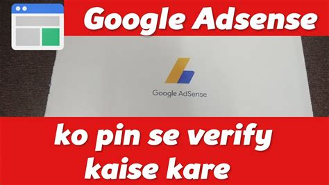 google adsense tutorial for beginners in hindi how to verify google adsense account using pin android
