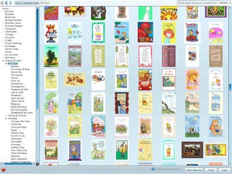 program untuk membuat cover buku print artist platinum software untuk membuat proyek