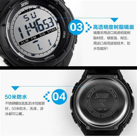skmei jam tangan sport digital pria dg1025 black