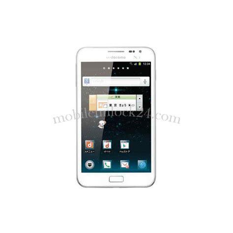 Samsung Note 8 Sc unlock samsung galaxy note sc 05d