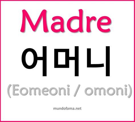 imagenes de letras coreanas y su significado las 25 mejores ideas sobre idioma coreano en pinterest y