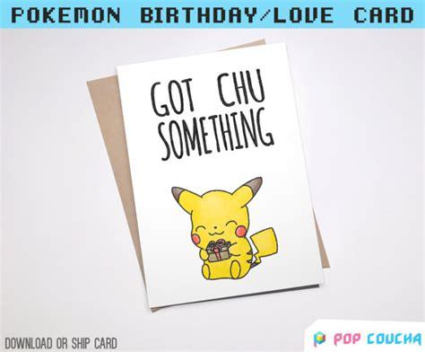 boyfriend puns pikachu pun birthday greeting card pun bday cute by popxcoucha