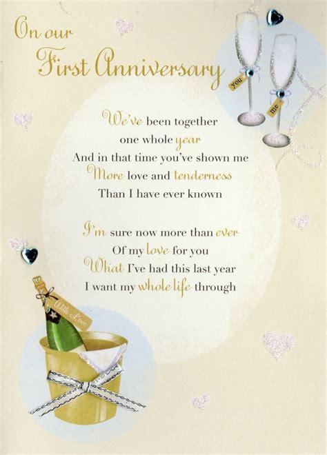 anniversary greeting card cards love kates