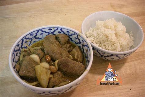 authentic thai recipe  northern thai pork curry gaeng