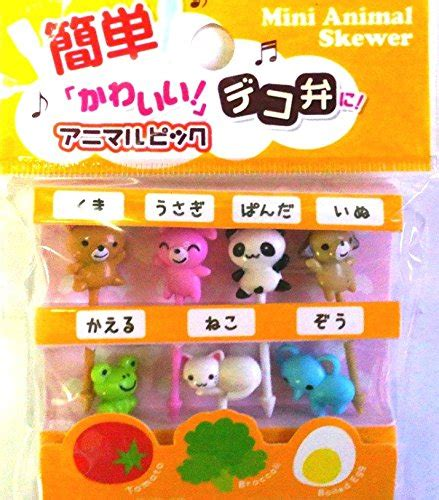 Lunch Animals Skewer food picks for bento box decoration accessories japanese