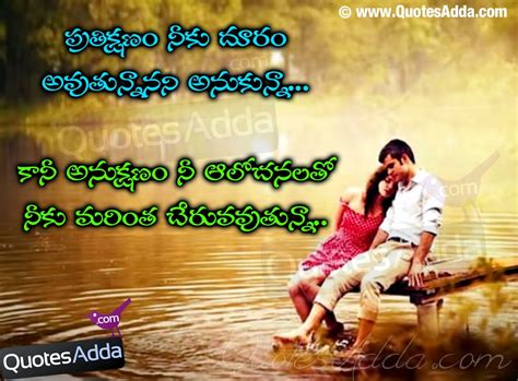 images of love in telugu love quotes for husband love quotes for husband in telugu