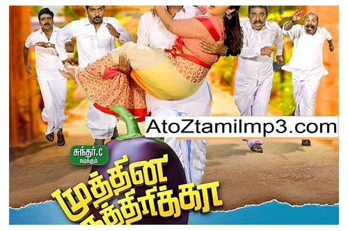 tamil videos songs hd download 2015