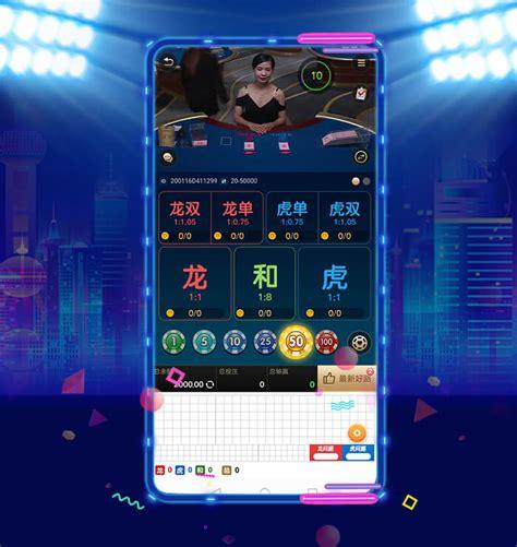 kingab official  casino singapore agent