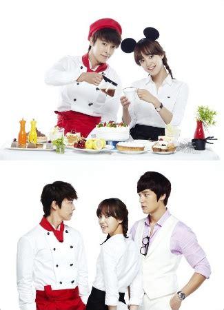 Panda And Terbaru romantisnya donghae suju dan yoon seung ah di panda and