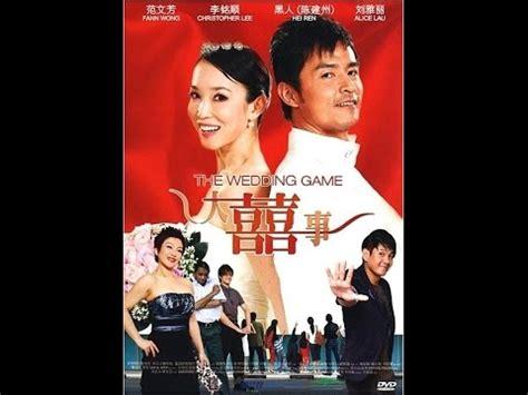 film malaysia saiful apek saiful apek syanie in chinese movie the wedding
