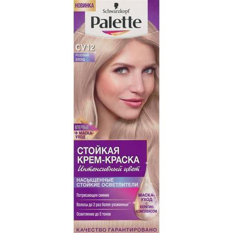 hair color schwarzkopf thr ratio 25 best ideas about schwarzkopf palette on pinterest