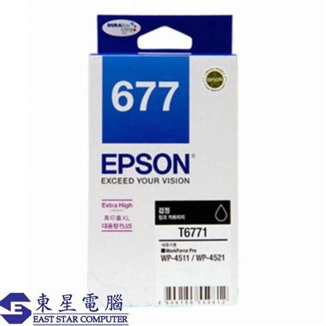Epson Workforce Pro Wp 4011 epson 677 c13t677180 ink black workforce pro wp 4011