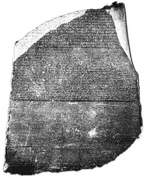 Rosetta Stone Nbu   rosotta com