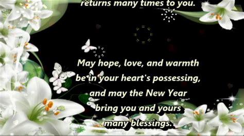 year blessinghappy  yearwishesgreetingssmsquotessayingsblessingsprayers youtube