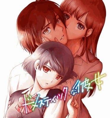 domestic na kanojo (manga) tv tropes
