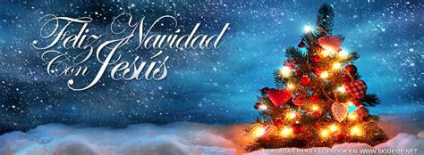 imagenes con movimiento navideñas para facebook comparte el esp 237 ritu navide 241 o con estas incre 237 bles