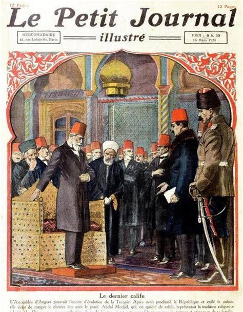 last ottoman caliph 12 נצחון אתאתורכ 13 הממלכה הסעודית with image