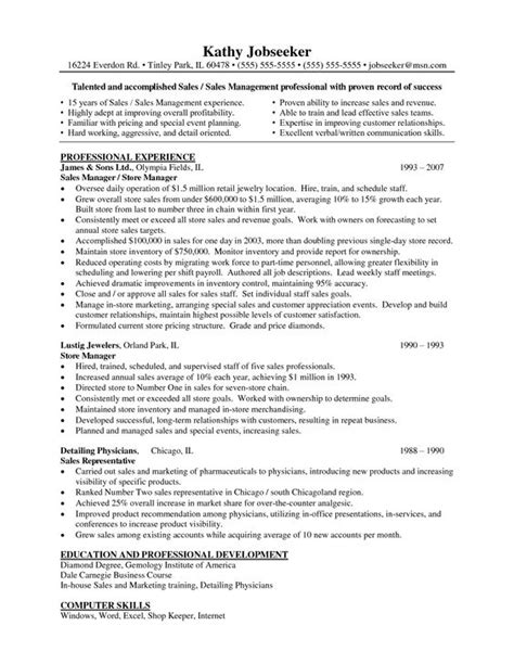 resume exles for retail store manager sle cover letter for retail management 4