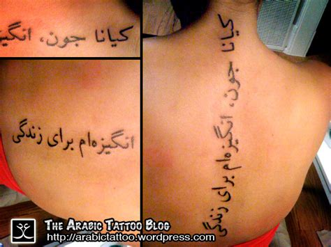 photo gallery arabic tattoo design