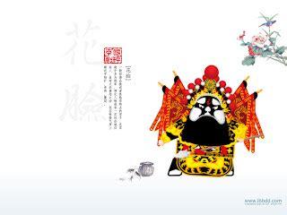 deanne morrison kabuki wallpaper hd