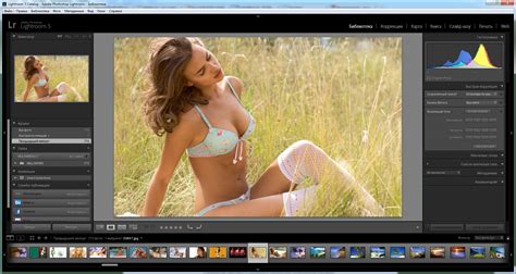 lightroom ultima version full adobe photoshop lightroom 5 3 32 64 bits keygen