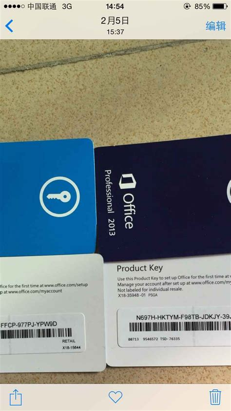 Microsoft Office Home And Business Fpp office 2013 pro plus pkc product key card office 2013 home