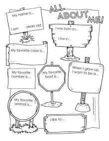 About Me Template For Students by Printable All About Me Poster All About Me Template Pdf