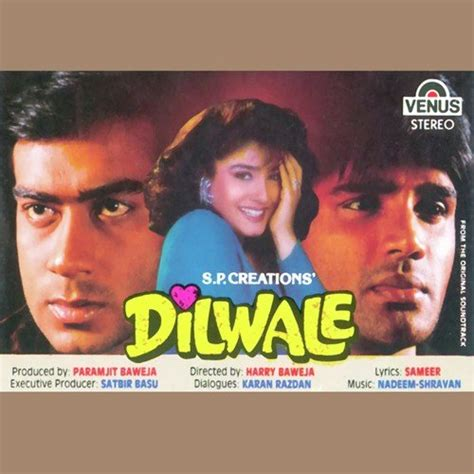 theme ringtone download of dilwale comicdedal blog