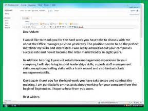 how to get a email thank you note after sle
