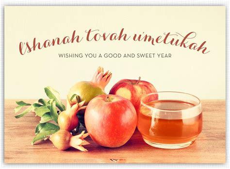 jewish  year   images  rosh hashanah cards  year
