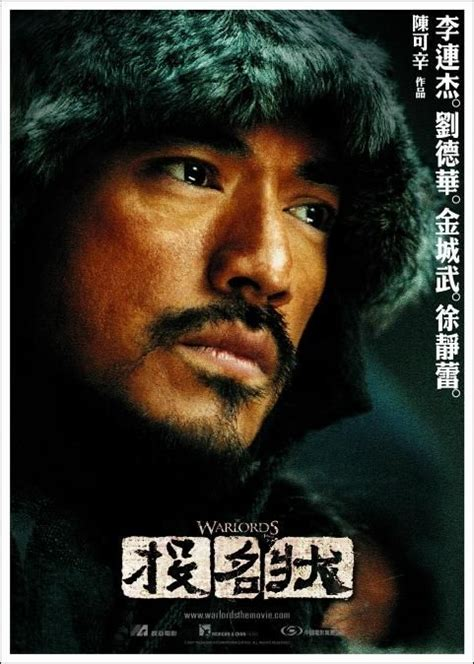 chinese film warlords 16 best awesome action movie posters images on pinterest